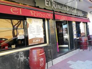 El Rincón del Gallego