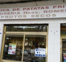 lomejordeparla.com-churreria-hermanos-romero-fachada